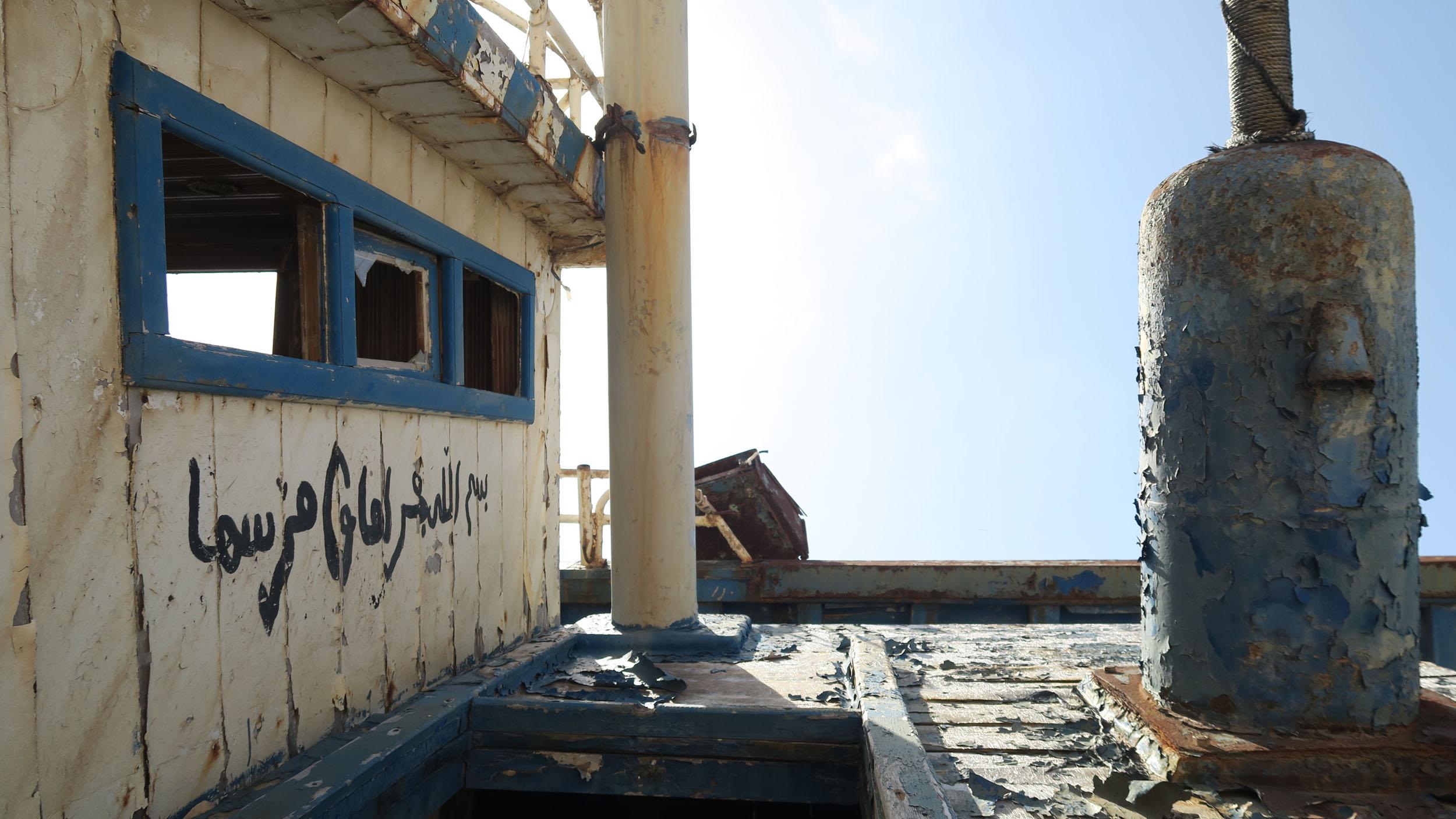 GGD_Lampedusa_IMG_2979.jpg
